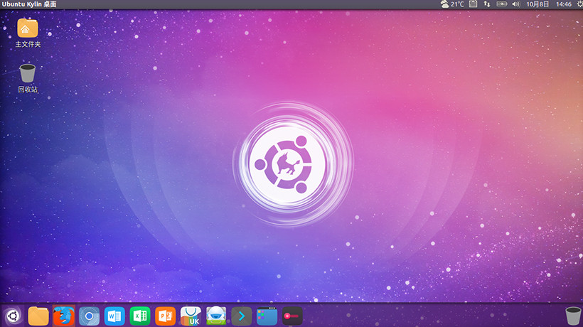 Ubuntu Kylin 16.10 Final and 1604 UKUI Preview Released!